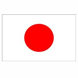 Vlag Japan sticker | Landen vlaggenstickers